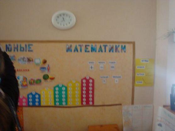 Уголок для родителей детский сад фото