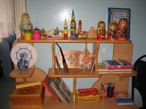 Предметно-развивающая среда в детском саду.