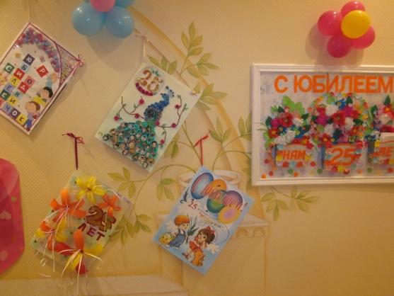 Коллекция открыток в детском саду как оформить, платье скрапбукинг
