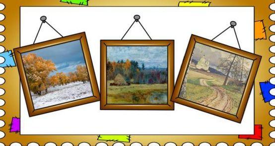 Картинки по запросу игры по искусству