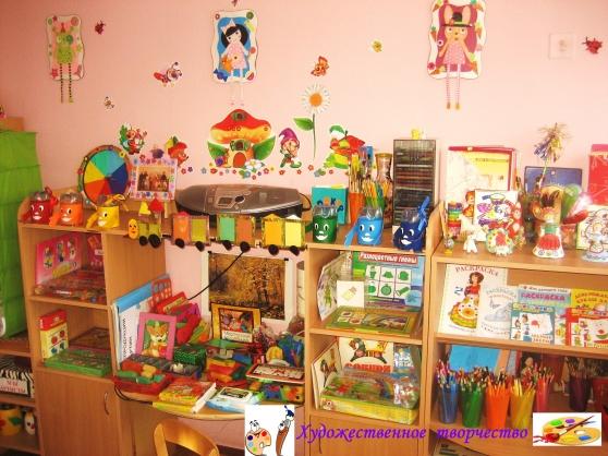 Оформление забора в детском саду своими руками фото 643