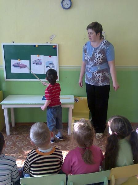 конспект мероприятий внимание дети игры конкурсы по пдд