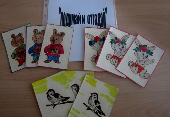 Дидактические игры для младшей группы детского сада