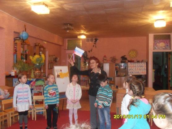 знакомство детей с родным краем башкортостан