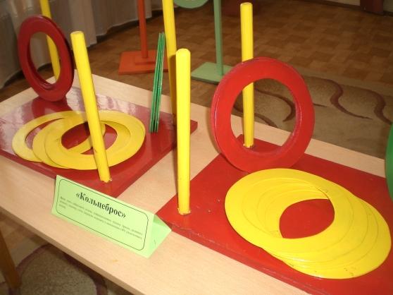 Нестандартное оборудование по физкультуре в детском саду своими руками 3