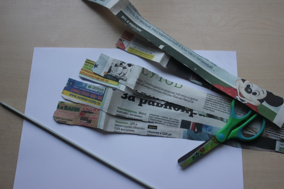Сделать открытку из газеты журнала