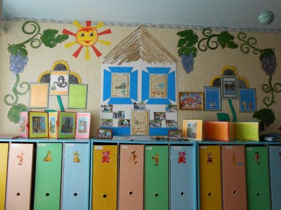 картинки для уголка родителей в детском саду