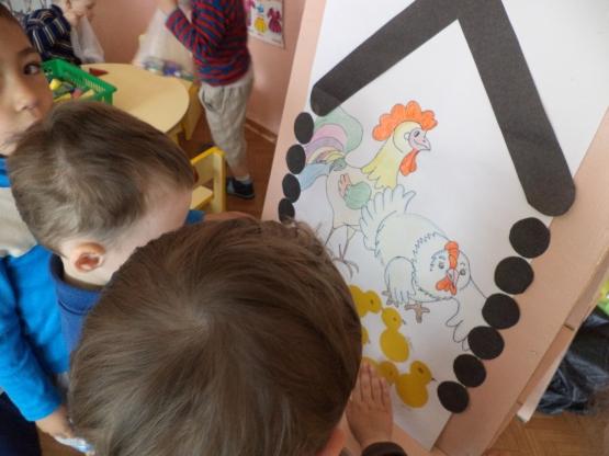 знакомство воспитателя с детьми картинки
