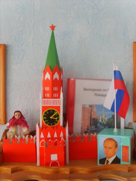 Макет кремля для детского