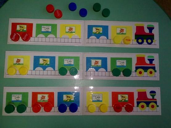 Игры для детей младшего возраста своими руками