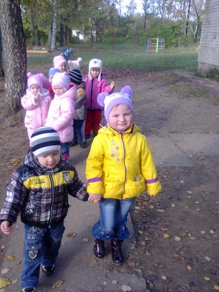 Осенние прогулки.