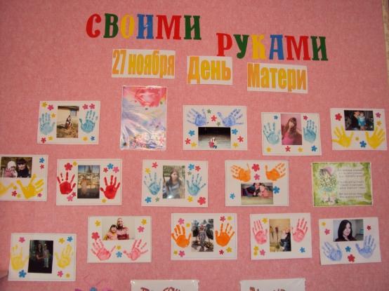 Поздравление для педагогов детского сада на выпускной