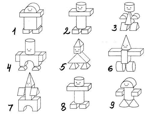 для конструирования робота