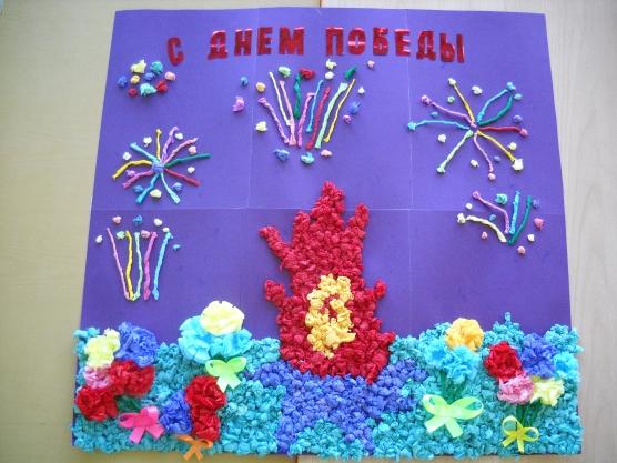 Днем рождения, открытка ко дню города для детского сада