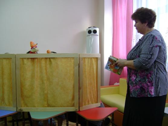 Кукольный спектакль «Колобок». Краткосрочный проект для детей и подростков с ограниченными возможностями
