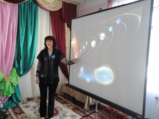 Конспект занятия с использованием ИКТ на тему «В мире планет» для детей среднего дошкольного возраста