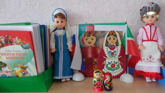 знакомство с родителями по татарским обычаям