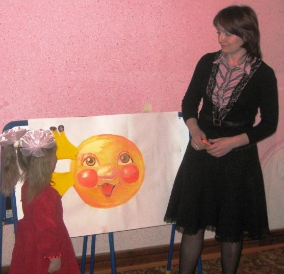солнышко детский сайт конспект занятия моя семья