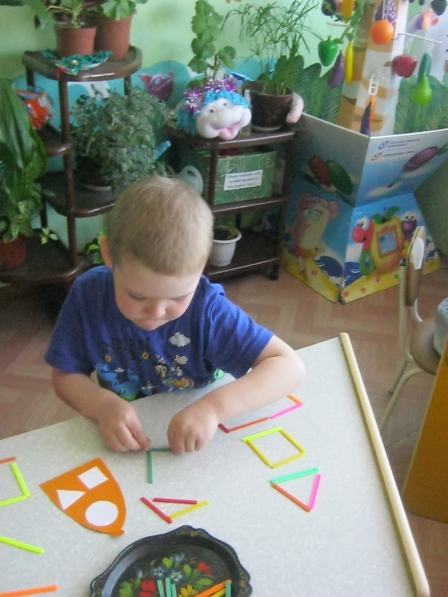 Мы строили из палочек геометрические фигуры: квадрат, треугольник, красивые, разноцветные домики.  Во время игр с...
