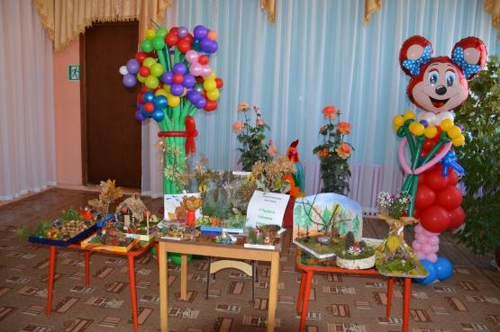 Экологическая выставка поделок из природного материала детей совместно с родителями «Чудеса своими руками»