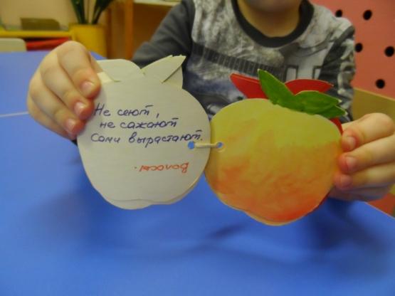 Книжки-малышки своими руками об овощах