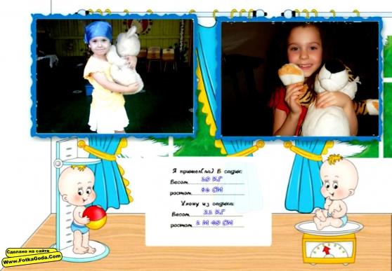Картинки для портфолио в детский сад воспитателям