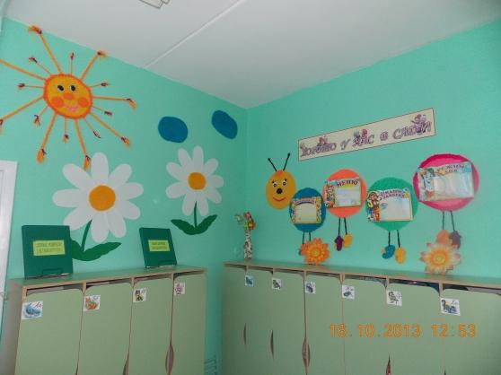 Оформление приёмных в детском саду по фгос своими руками