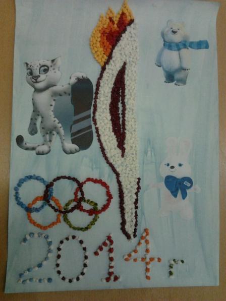 Страница рукописной книги «Олимпийские кольца»
