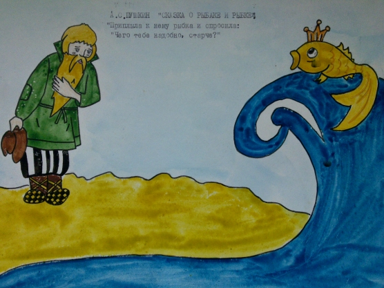 для дошкольников знакомство с творчеством пушкина
