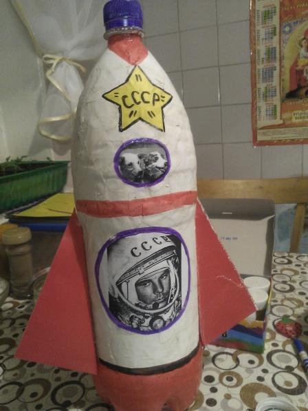 Макет ракета своими руками фото