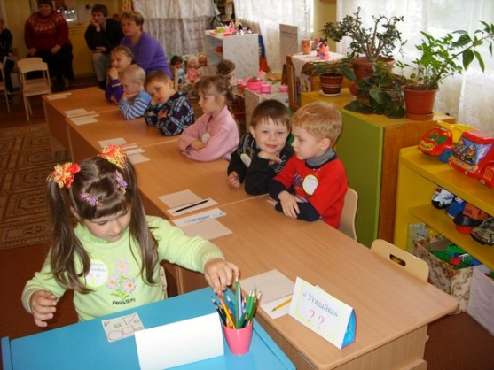 конспект родительского собрания в январе