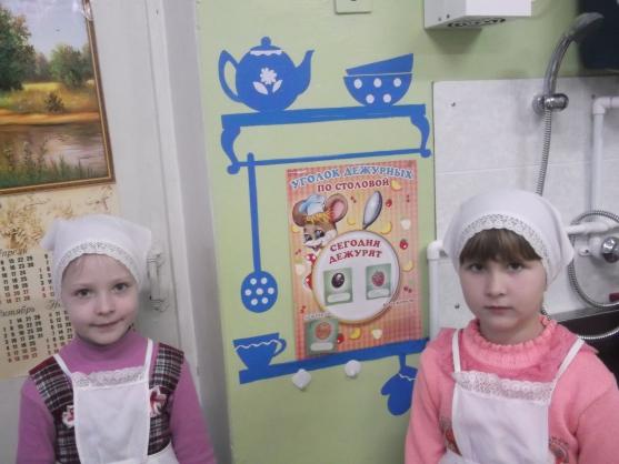 Предметно развивающая среда в детских садах в картинках 12