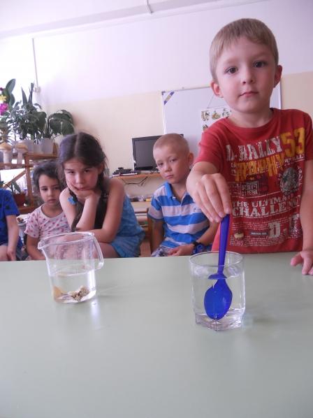 Воды в группе со свойствами знакомство средней