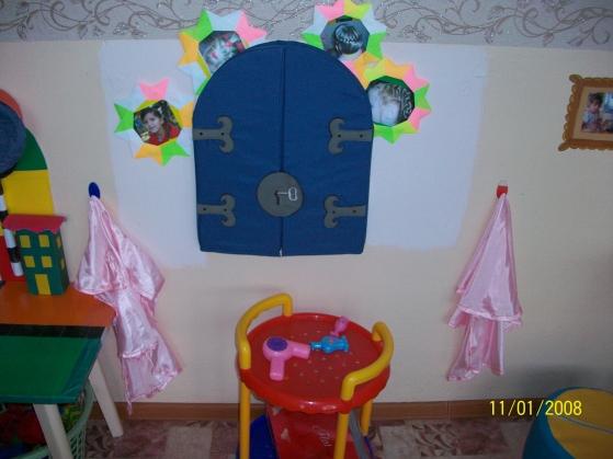 знакомство дошкольников с электричеством