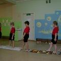 Физкультурное занятие в средней группе