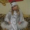 Моя Царевна Лебедь