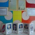 Предметно-развивающая среда как фактор развития личности ребенка с общим недоразвитием речи