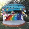 «Родному краю— 75!» Празднование юбилея Краснодарского края