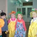 «Театр и дети».