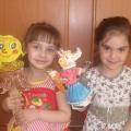 «Кукольный театр»