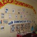 Музей Олимпийских игр в детском саду