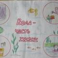 Творческая деятельность детей и родителей в рамках областной программы «Родники»