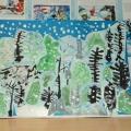 «Зимний лес»