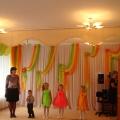 Открытие новой группы в детском саду