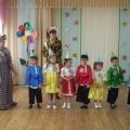 Презентация детского сада.