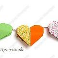 «Сердечная» гирлянда