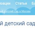 «Закладки пользователя»