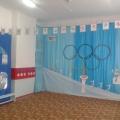 Встречаем Олимпиаду. Оформление музыкального зала