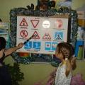 «Знай и применяй правила дорожного движения!» Неделя ПДД в детском саду