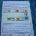 Развивающая игра «Геометрическое домино» для развития логического мышления с использованием знаков-символов